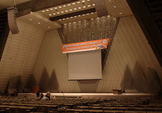 Kyoto Conference Centre main hall